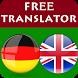 German English Translator by TTMA Apps