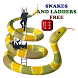 Snakes And Ladders Game by HardTechLabs