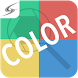 Color Recognition Training by sharpcode
