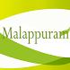 Malappuram Tourism by MakeAndManage.com