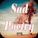 Sad Poetry in Urdu by Urdu Appz