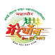 Vasai-Virar Mayor Marathon by Ridlr