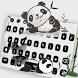 Cute China Panda Keyboard by New Theme World