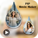 PIP Camera Photo Video Maker With Music by Melbourne App Studio