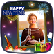 Happy New Year 2018 Photo Frames & Stickers Editor