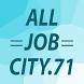 Работа в Тульской области by All Job City