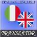 Italian-English Translator by Caliber Apps