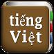 Tất cả Từ điển tiếng Việt by COHARTS