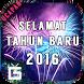 Ucapan Tahun Baru 2016 by gambarterbaru