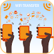 Wifi Free: File Transfer! by SmartApps Ltd