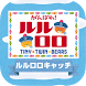 TINY TWIN BEARS CATCH for baby by OPTIAX Inc.
