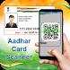 Free Aadhar Card Scanner Online Service
