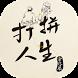 Labor Museum Audio Guide by 香港商雅凱電腦語音有限公司台灣分公司