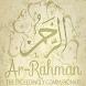Surah Ar-Rahman by App Merlins
