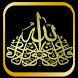 Doa Arwah dan Tahlil