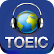 TOEIC Test - Listening Test by English2020