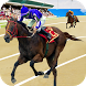 Racing Horse Championship 3D by GAMELORDs Action Simulation Games Ever