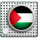 Palestine Radio Online by innovationdream