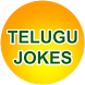 Telugu Jokes by Archuz Corner