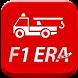 F1ERA Roadside Assistance by (주)아이에스비