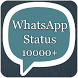 10000+ Status for Whatsapp by RudramSoft