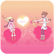 Sweet Valentine's Day by XinYi Dev Team