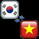 Korean - Vietnamese Translator by ArtemitSoft App