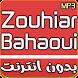 Zouhair Bahaoui 2018 Mp3