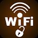 Wifi WPA2 WPA/WEP 2017 prank by bilalanas
