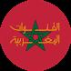 قنوات مغربية بدون انترنت prank by dev_dev