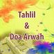 Yasin Tahlil dan Doa Arwah by DavidNeils