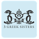 3 Greek Sisters by Adelfes
