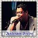 Anderson Freire Raridade by WS-STUDIO
