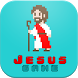 Jesus Game For Kids: Free by DevX Soft