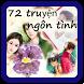72 ngôn tình mới offline by NgonTinhChonLocVN