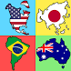 Flags Quiz - World Continents by Andrey Solovyev