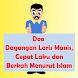 DOA AGAR DAGANGAN LARIS by viralkan apps
