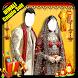 Diwali Couple Photo Suit by Gigo Multimedia