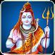 Lord Shiva Ringtones by Shivaay Apps