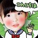 Stampic (写真合成) by 웨딩바이미