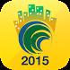 No Dig Brasil 2015 by Neopix DMI