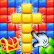 Cube Smash by blastmatchgames