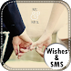 Happy Wedding Wishes-SMS by Angle Wishes