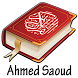 Al Quran Mp3 Ahmad Saud Offline by Smanxar Studio
