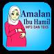 Amalan Ibu Hamil Mp3 by 7ohansapp