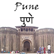 Pune India News by Dynamic Softek LLC