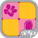 Flowers Match: Memory Game by Educren Inc.