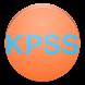 KPSS Ders Notları by Mobikolik Apps