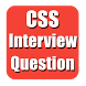 CSS Interview Questions by Queer Developers