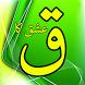 Ishq Ka Qaaf by Urdu Novels And Books
